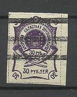 RUSSLAND RUSSIA 1920 Civil War Amur Michel 5 (original Gum MNH) - Sibérie Et Extrême Orient