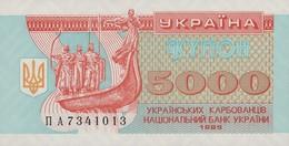 Ukraine 5000 Karbovantsiv 1995 P-93b UNC - Ukraine