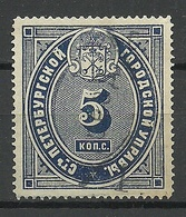 RUSSLAND RUSSIA Local St. Petersburg City Tax Revenue Steuer O - 1857-1916 Imperium
