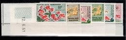Gabon - YV 153 à 158 N** Petit Coin Daté - Fleurs - Gabon (1960-...)