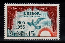 Tunisie - YV 389 N** L'Essor - Tunisia (1888-1955)