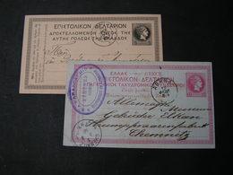 GR 2 Alte Karten Ca. 1890 - Interi Postali