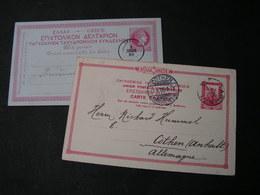 GR 2 Alte Karten Ca. 1890 - Entiers Postaux