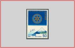 Giappone Japan 1978 - Cat. 1254 (MNH **) Rotary Internazionale - Rotary International (005261) - 1926-89 Imperatore Hirohito (Periodo Showa)