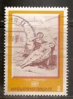 BULGARIE    N°  2147  OBLITERE - Gebraucht