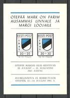 Estland Estonia 1991 Post Card With Special Cancel + Otepää Odenpäh Stamp Illustration - Estonie