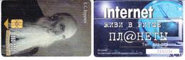Phonecard   Russia. Vladivostok  90 Units R - Russia