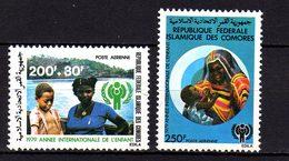 Comores P.A.  N° 164 / 65 X Année International De L' Enfant,  Trace De Charnière Sinon TB - Comores (1975-...)