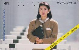 Télécarte Japon / 110-37038 - FEMME - Woman Girl Japan Phonecard - FRAU Telefonkarte - 3724 - Musique