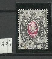 RUSSLAND RUSSIA 1879 Michel 25 X O - 1857-1916 Empire