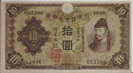 JAPAN P.  40a 10 Y 1930 AUNC - Japon