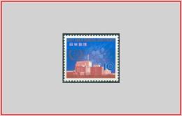 Giappone Japan1965 - Cat. 810 (MNH **) Energia Atomica - Atomic Energy (004350) - 1926-89 Imperatore Hirohito (Periodo Showa)