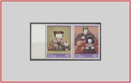 Giappone Japan 1985 - Cat. 1517/18 (MNH **) Tradizioni E Artigianato - Traditions And Crafts (006812) - 1926-89 Imperatore Hirohito (Periodo Showa)