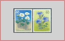 Giappone Japan 1985 - Cat. 1547/48 (MNH **) Piante Alpine - Alpine Plants (005893) - 1926-89 Imperatore Hirohito (Periodo Showa)
