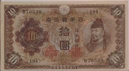 JAPAN P.  51a 10 Y 1943 AUNC - Japon