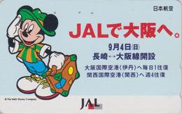 Télécarte Japon / 110-159445 - DISNEY JAL - MICKEY MOUSE JAPAN AIRLINES Phonecard / Aviation Avion - Disney