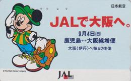 Télécarte Japon / 110-159447 - DISNEY JAL - MICKEY MOUSE JAPAN AIRLINES Phonecard / Aviation Avion - Disney