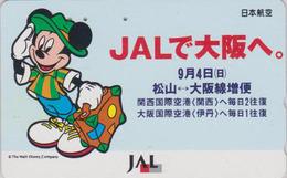 Télécarte Japon / 110-159448 - DISNEY JAL - MICKEY MOUSE JAPAN AIRLINES Phonecard / Aviation Avion - Disney