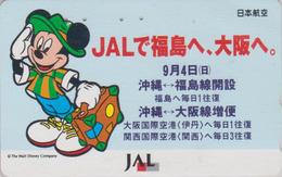 Télécarte Japon / 110-159449 - DISNEY JAL - MICKEY MOUSE JAPAN AIRLINES Phonecard / Aviation Avion - Disney