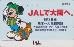 Télécarte Japon / 110-159453 - DISNEY JAL - MICKEY MOUSE JAPAN AIRLINES Phonecard / Aviation Avion - Disney