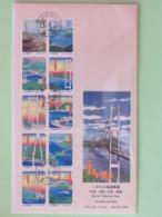 Japan 1999 FDC Cover - Bridges - 1989-... Emperador Akihito (Era Heisei)