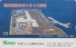 RARE Télécarte Japon / 110-011 - DISNEY JAL - Avion ** Skyfront ** - JAPAN AIRLINES Phonecard / Aviation - Disney