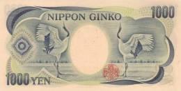 JAPAN P.  97d 1000 Y 1993 UNC - Giappone