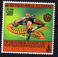 Comores P.A.  N° 172  X Jeux Olympiques De Moscou: Saut En Hauteur Trace De Charnière Sinon TB - Comores (1975-...)