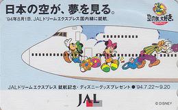 Télécarte Japon / 110-158010 - DISNEY JAL - MICKEY MINNIE DINGO Dog - JAPAN AIRLINES Phonecard - Avion - Disney
