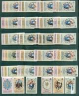 Omnibus 1981 Charles & Diana Royal Wedding 22 Sets MUH Lot81844 - Stamps