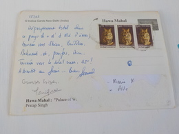 CPSM  INDE HAWA MAHAL PALACE PF W. PTATAP SINGH VOYAGEE TIMBREE NICE STAMPS - India