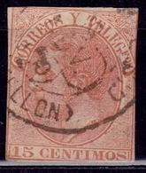 Spain, 1882, Alfonso XII, 15c, Sc#252, Used - 1875-1882 Kingdom: Alphonse XII