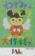 Télécarte Japon / 110-011 - DISNEY JAL - MICKEY Would Fly Like A Bird - JAPAN AIRLINES Phonecard / Aviation Avion - Disney