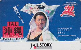 Télécarte Japon / 110-011 - DISNEY JAL - JAPAN AIRLINES Phonecard - Femme OKINAWA BIKINI GIRL / Aviation Avion - Disney
