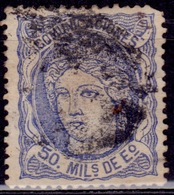 Spain, 1870, Espana, 50m, Sc#166, Used - Gebraucht