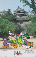 Télécarte Japon / 110-167957 - DISNEY JAL ** MICKEY & GOOFY Dog In SHIKOKU **  JAPAN AIRLINES Phonecard / Aviation Avion - Disney