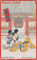 Télécarte NEUVE Japon / 110-1016 - DISNEY ON TOUR  - MICKEY & PLUTO Chien Dog - Japan MINT Phonecard - Disney