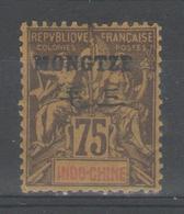 MONG-TZEU:  N°14 *       - Cote 105€ - - Mong-tzeu (1906-1922)