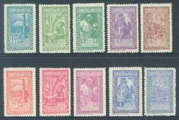 BOLIVIA - MNH/*** LUXE -1948 - CONGRES INTERAMERICAIN EDUCATION CATHOLIQUE - Yv 292-296 PA 96-100 Mi 420-429 - Lot 18461 - Bolivie