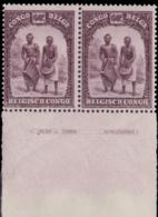 Congo 0174** Scènes Indigènes  Impression Marginale : Atelier Du Timbre - Congo Belge