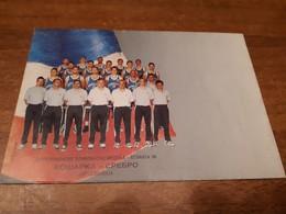 Old Letter - Yugoslavia, Serbia, Basketball 1996 - Yugoslavia