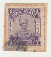 IDAR  State  1A  Revenue Type 25   #  15430 D  Inde Indien  India Fiscaux Fiscal Revenue - Idar