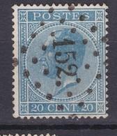 N° 18 A  : 152 GOSSELIES - 1865-1866 Profil Gauche