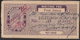 BARWANI  State  4A  Court Fee Type 30   #  15416 D  Inde Indien  India Fiscaux Fiscal Revenue - Barwani