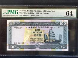 MACAU, BANCO NACIONAL ULTRAMARINO 1992 CHINESE JUNK ISSUE 100 PATACAS -  PMG 64 - Macao