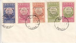 Yemen - Lettre De 1959 - Oblit Sanaa - Avec Surcharge - Téléphone - - Yémen