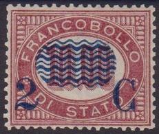 Italia Regno - 063** 1878 2 C. Su 10,00 Lacca N. 36, Ottimamente Centrato. Cert. Chiavarello. - Mint/hinged