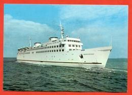 "Ferry-boat ""Warnemunde"". GDR 1971. Postcard New. - Ferries"