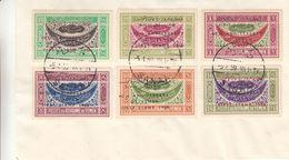 Yemen - Lettre De 1959 - Oblit Sanaa - Avec Surcharge - 40 Ième Anniversaire 1er Timbre - Yémen