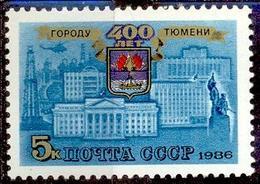 USSR 1986 SK№5679 (5748) 400 YEARS TYUMEN - Pétrole